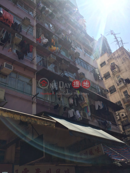 雅緻樓 (Nga Chi Building) 荃灣東|搵地(OneDay)(3)