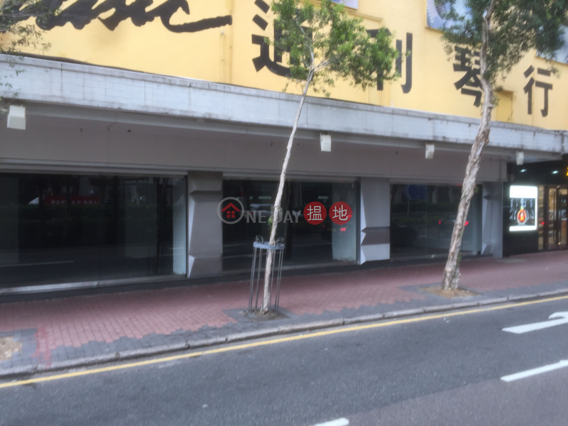 城市大廈 (City Centre Building) 灣仔 搵地(OneDay)(2)