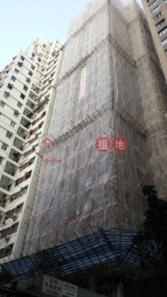 漢威大廈 (Hon Way Mansion) 鰂魚涌|搵地(OneDay)(1)