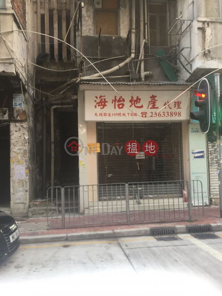 2 Wing Kwong Street (2 Wing Kwong Street) Hung Hom|搵地(OneDay)(1)