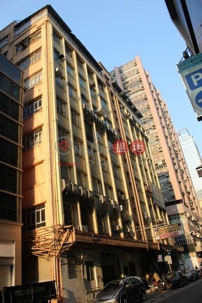 匯華工廠大廈 (Wui Wah Factory Building) 長沙灣 搵地(OneDay)(1)