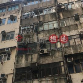 65 SA PO ROAD,Kowloon City, Kowloon