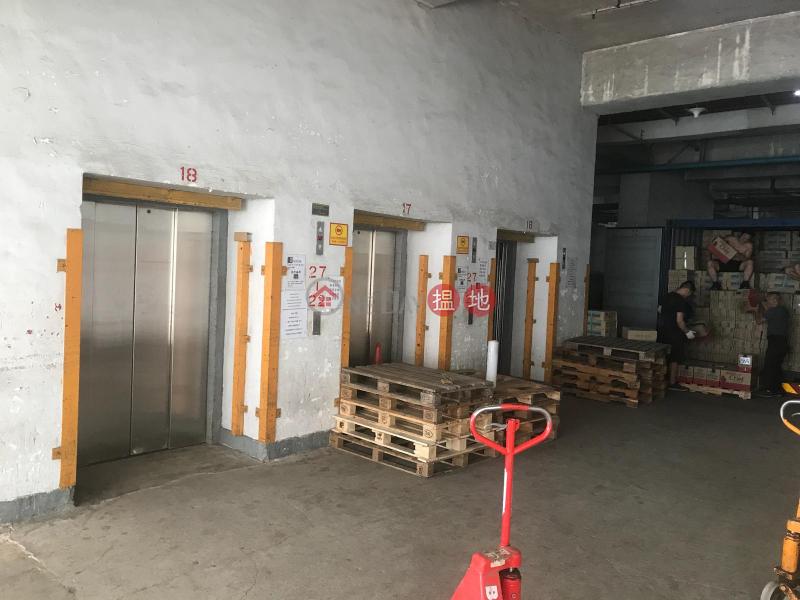 Hing Wai Centre (Hing Wai Centre) Tin Wan|搵地(OneDay)(1)