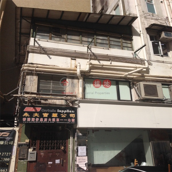 117 Queen\'s Road East (117 Queen\'s Road East) Wan Chai|搵地(OneDay)(3)