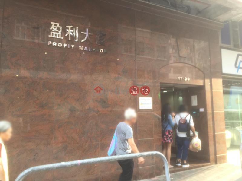 Profit Mansion (Profit Mansion) Tsz Wan Shan|搵地(OneDay)(3)