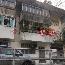293 Wo Yi Hop Road|和宜合道293號