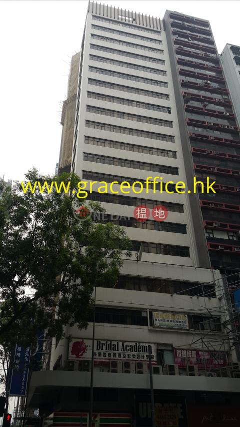 Wan Chai-Lee West Commercial Building|Wan Chai DistrictLee West Commercial Building (Lee West Commercial Building )Rental Listings (KEVIN-4554119197)_0