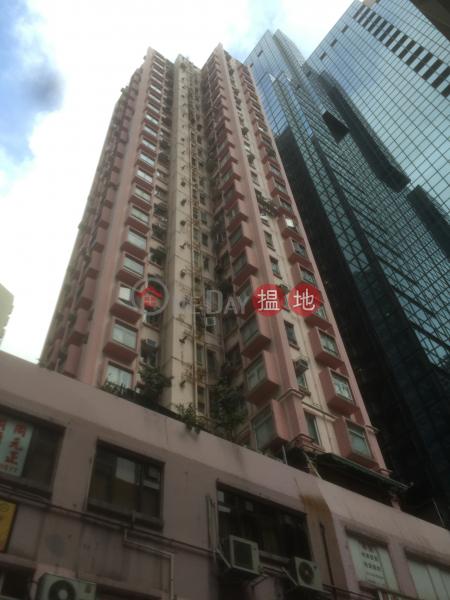 Dragon Rise (Dragon Rise) Causeway Bay|搵地(OneDay)(5)