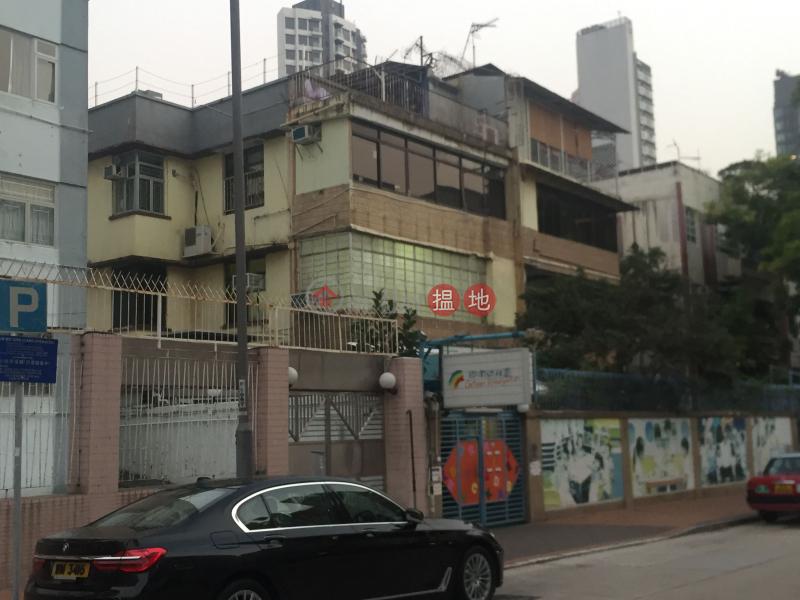 嘉林邊道28B號 (28B Grampian Road) 九龍城|搵地(OneDay)(1)