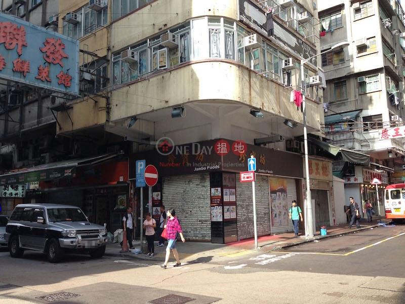 78 Woosung Street (78 Woosung Street) Jordan|搵地(OneDay)(4)