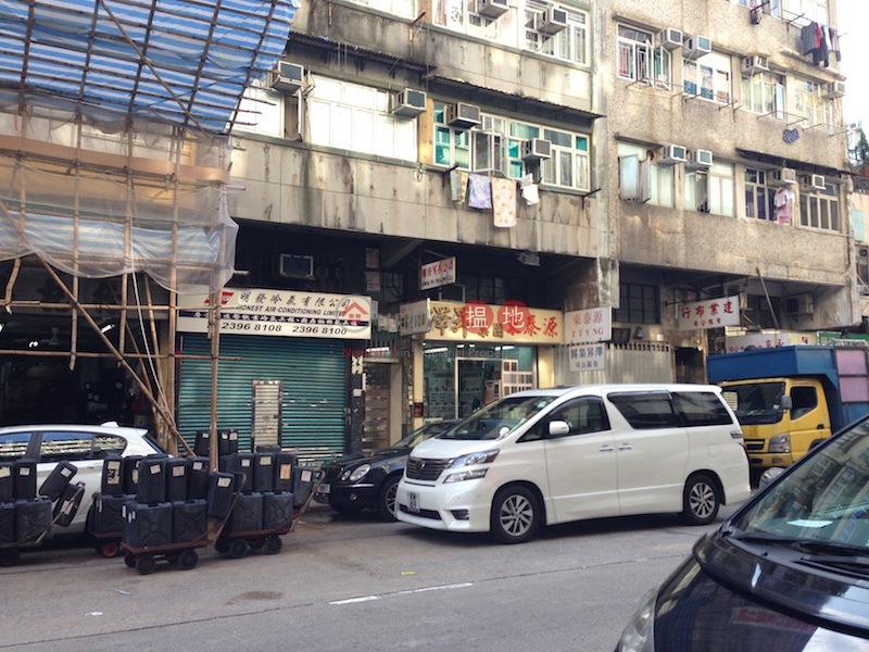 73 Tai Nan Street (73 Tai Nan Street) Prince Edward|搵地(OneDay)(1)