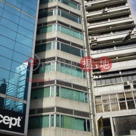 賀善尼大廈,中環, 香港島