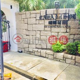 6房3廁,海景,連車位,露台《昭陽花園出租單位》|昭陽花園(Casa Del Sol)出租樓盤 (OKAY-R8356)_0