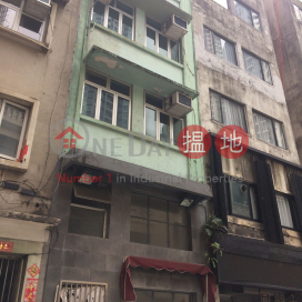 11 Hing Wan Street|慶雲街11號