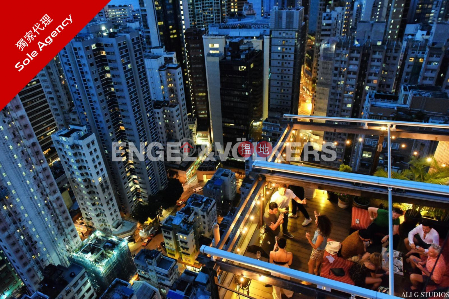2 Bedroom Flat for Rent in Soho, Goodview Court 欣翠閣 Rental Listings | Central District (EVHK94047)