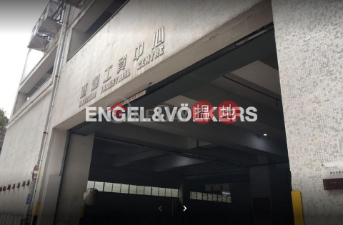 Studio Flat for Rent in Ap Lei Chau|Southern DistrictHarbour Industrial Centre(Harbour Industrial Centre)Rental Listings (EVHK92824)_0