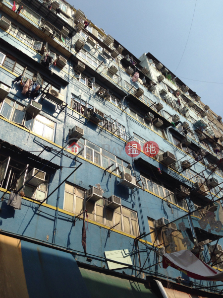 1034 Canton Road (1034 Canton Road) Mong Kok|搵地(OneDay)(3)