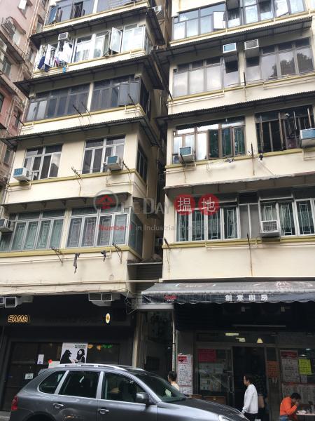 Caroline Hill Court (Caroline Hill Court) Causeway Bay|搵地(OneDay)(5)