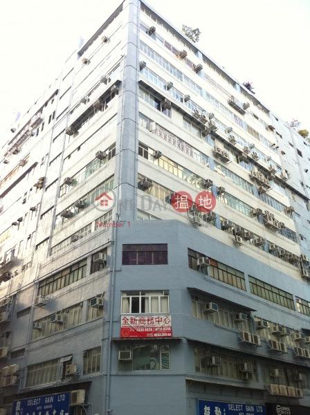 恆豐工業大廈 (Hang Fung Industrial Building) 紅磡 搵地(OneDay)(4)