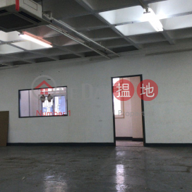 Excellent & famous warehouse for sale|Kwai Tsing DistrictKwai Shun Industrial Centre(Kwai Shun Industrial Centre)Sales Listings (JESSI-1330526192)_0