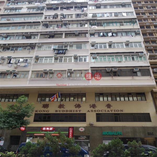 樂友大廈 (Lok Yau Building) 灣仔|搵地(OneDay)(3)