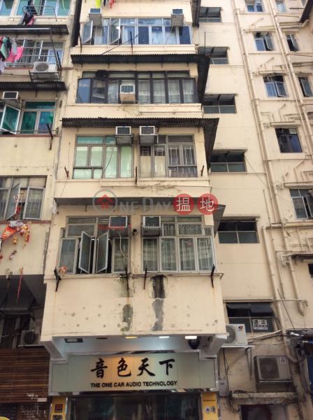 23A-23E Fuk Wing Street (23A-23E Fuk Wing Street) Sham Shui Po|搵地(OneDay)(2)