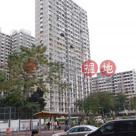 彩東樓東頭(二)邨,九龍城, 九龍