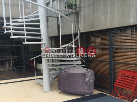 蘇豪區兩房一廳筍盤出售|住宅單位|裕林臺 1 號(1 U Lam Terrace)出售樓盤 (EVHK44311)_0
