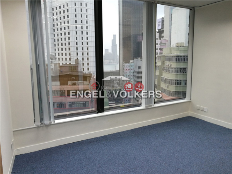 Studio Flat for Rent in Wan Chai, Emperor Group Centre 英皇集團中心 Rental Listings | Wan Chai District (EVHK41870)
