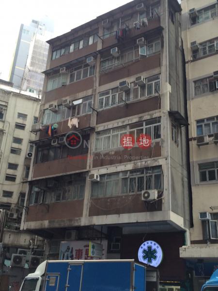 Ka Nam Lau (Ka Nam Lau) Causeway Bay|搵地(OneDay)(1)