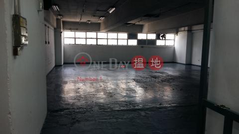 Tsuen Wan Industrial Centre|Tsuen WanTsuen Wan Industrial Centre(Tsuen Wan Industrial Centre)Rental Listings (dicpo-04314)_0