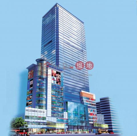 (APM) 創紀之城五期|觀塘區創紀之城五期(Millennium City 5)出租樓盤 (daisy-00101)_0