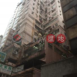 Pollock Building,Jordan, Kowloon