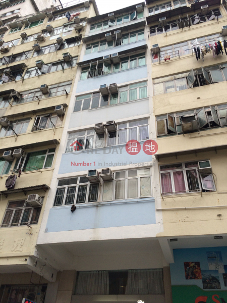 南昌街71號 (71 Nam Cheong Street) 深水埗|搵地(OneDay)(1)