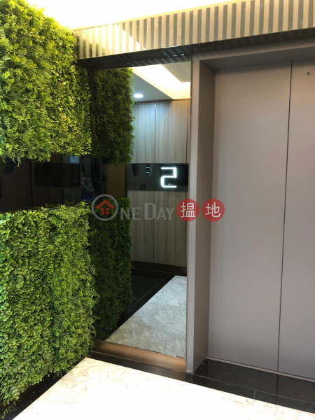 香港搵樓 租樓 二手盤 買樓  搵地   工業大廈出售樓盤-富利工業大廈.