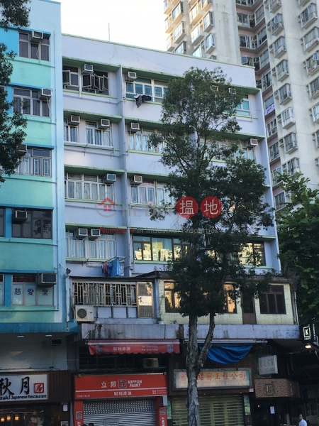Sheung On Building (House) (Sheung On Building (House)) Tai Po|搵地(OneDay)(1)
