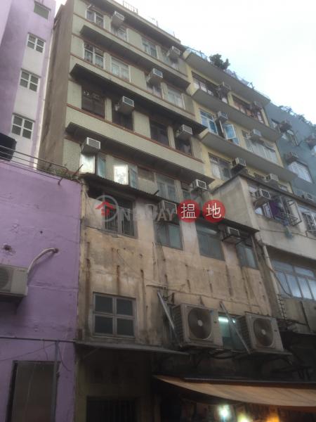 Hon Shing Building (Hon Shing Building) Tsz Wan Shan|搵地(OneDay)(2)