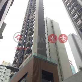 薈臻,西營盤, 香港島