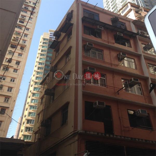 Tai Wong Building (Tai Wong Building) Wan Chai|搵地(OneDay)(5)