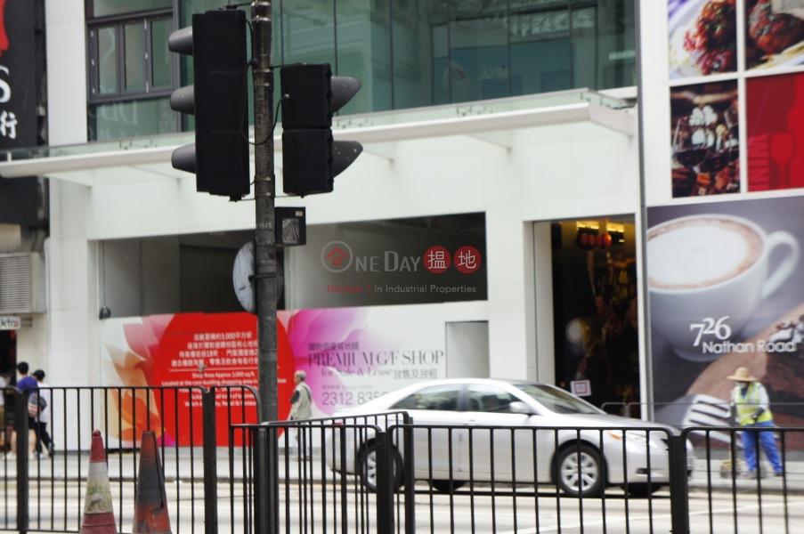 726 Nathan Road (726 Nathan Road ) Mong Kok|搵地(OneDay)(3)