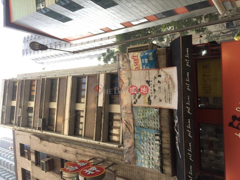 威靈頓街140號 (140 Wellington Street) 蘇豪區 搵地(OneDay)(2)