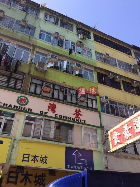 眾安街83號 (83 Chung On Street) 荃灣東|搵地(OneDay)(1)