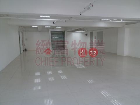 Perfect Industrial Building|Wong Tai Sin DistrictPerfect Industrial Building(Perfect Industrial Building)Rental Listings (30268)_0