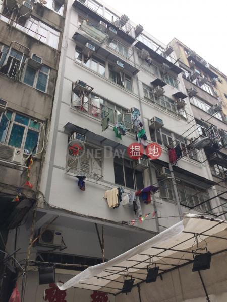 109 Temple Street (109 Temple Street) Yau Ma Tei|搵地(OneDay)(1)