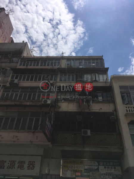 293 Castle Peak Road (293 Castle Peak Road) Cheung Sha Wan|搵地(OneDay)(2)