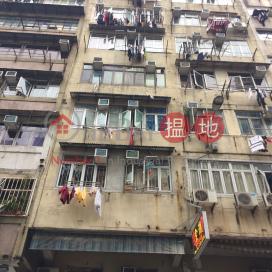 190 Tai Nan Street,Sham Shui Po, Kowloon