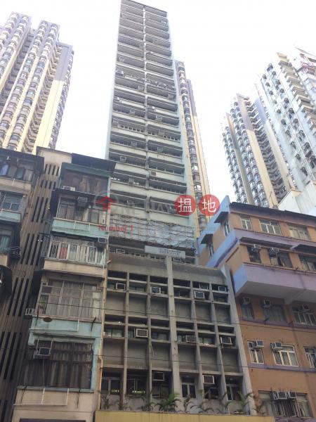 兆安大廈 (Siu On Building) 西營盤|搵地(OneDay)(1)