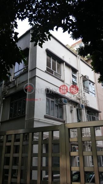 No 1 Shiu Fai Terrace (No 1 Shiu Fai Terrace) Stubbs Roads|搵地(OneDay)(2)