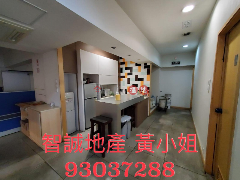 Kwai Chung Yee Lim Industrial Centre For Rent | 32 Kwai Ting Road | Kwai Tsing District Hong Kong | Rental, HK$ 47,500/ month