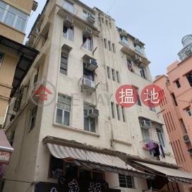 華豐街13號,紅磡, 九龍